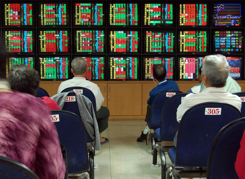 Stock Watching