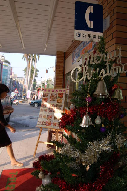 Christmas at 7-Eleven