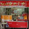 Fried Chicken Shop in Taiwan