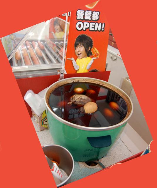 Tea Eggs at 7-Eleven