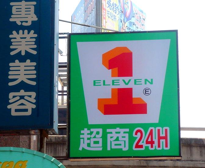 1-ELeven