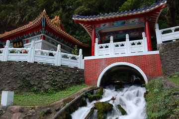 Taroko Eternal Springs Closeup