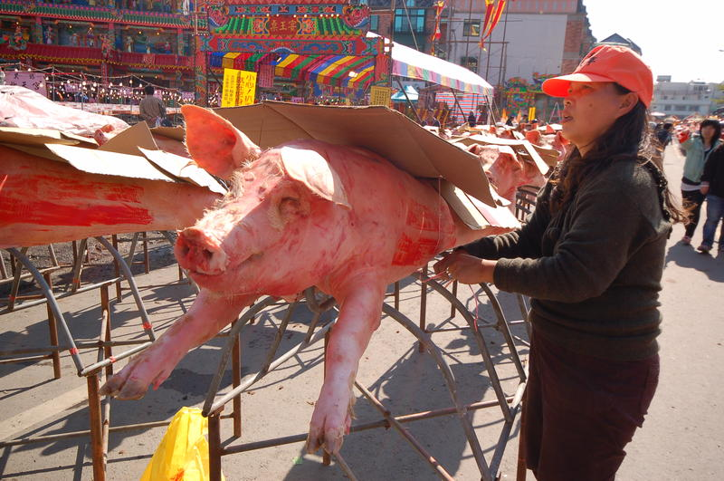 Covering the Pig