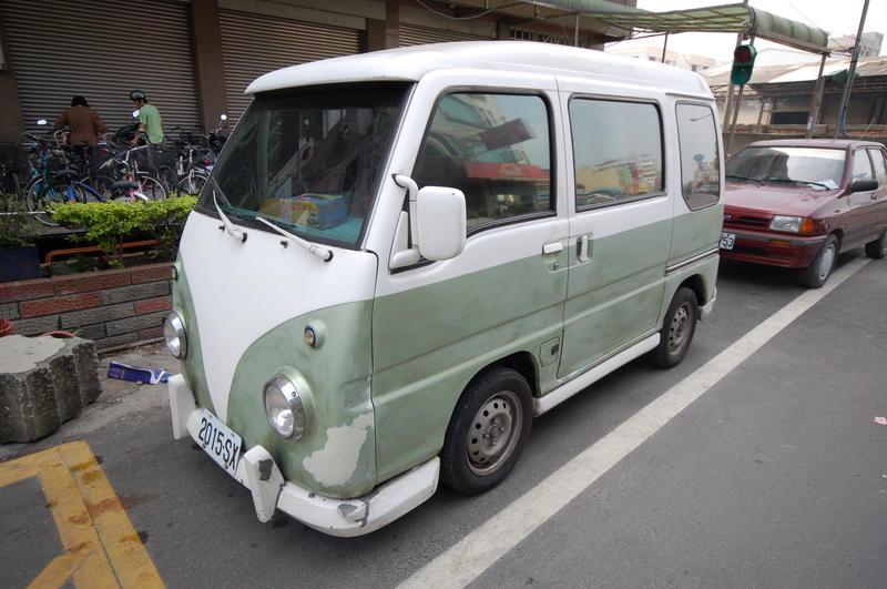 Fake VW