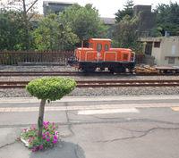 A Little Train