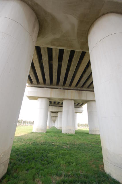 Under the HSR