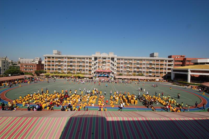 School Track Meet