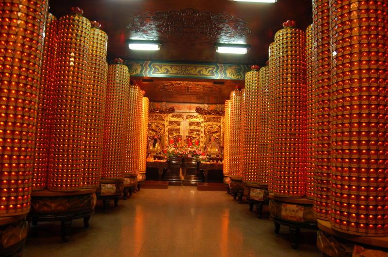 Candle Hall