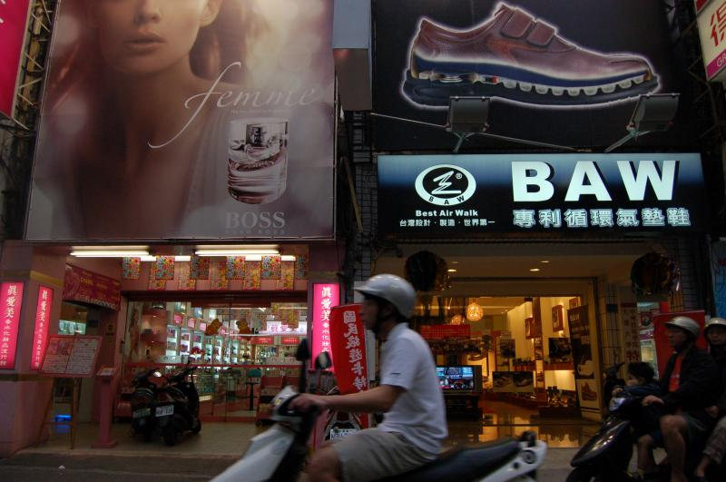 Taiwan Shop Signs