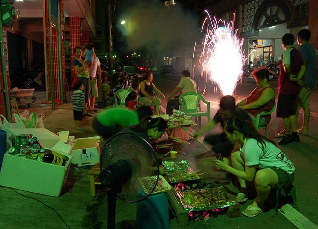 Moon Festival BBQ