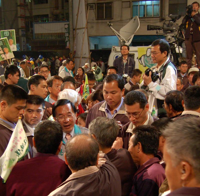 President 陳水扁