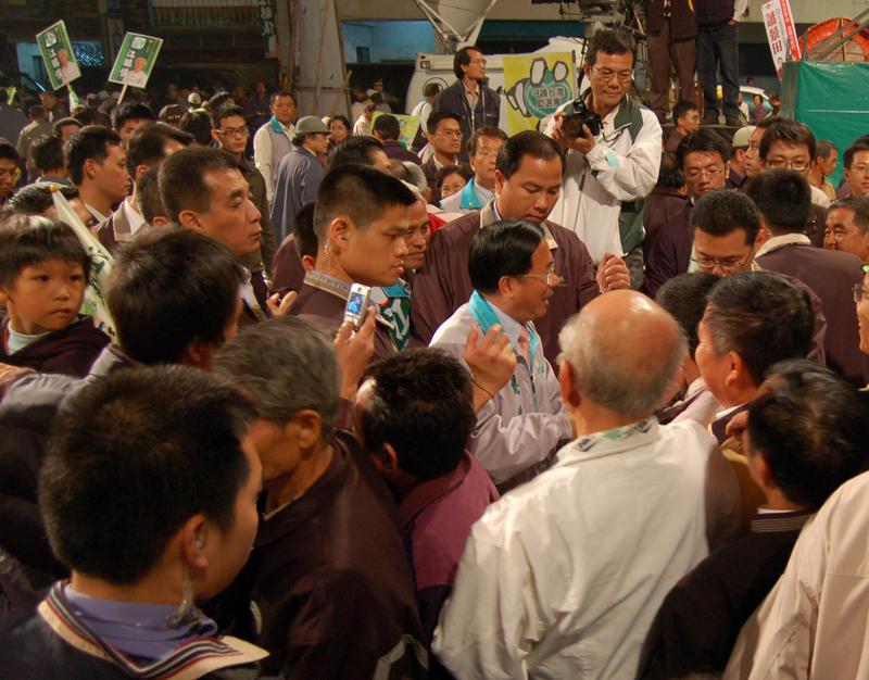 President 陳水扁 2