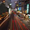 Taichung Park Road