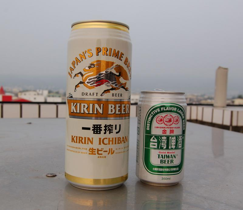Taiwan vs Japan Beer