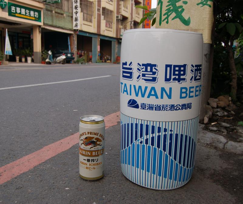 Taiwan vs Japan Beer Taiwan Strikes Back