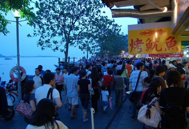 DanShui Crowd