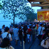 DanShui Crowd