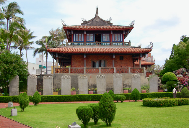Chikan Tower - Tainan