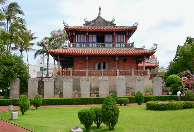Chikan Tower - Tainan