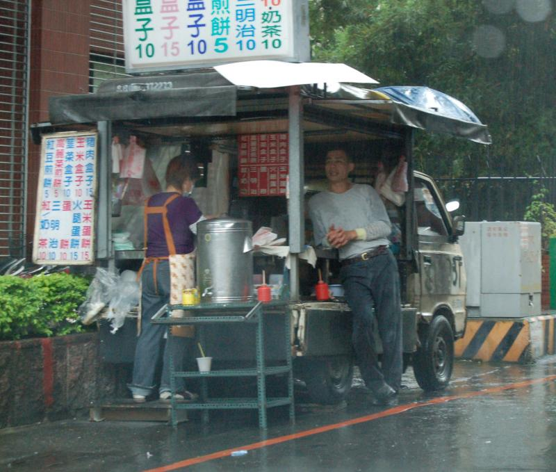 Selling Food in the Rain