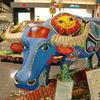 Taiwan Cow