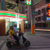 7 Eleven With Scooter Kids