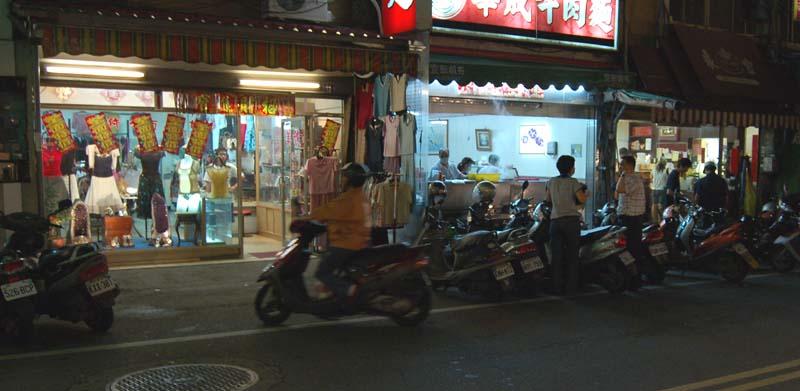 Night Shops