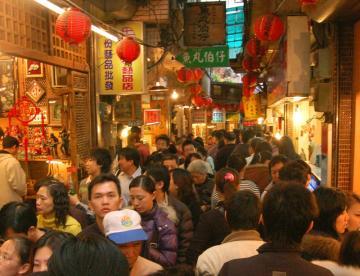 Jiu Fen Market Taiwan