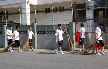 Cleaning the School