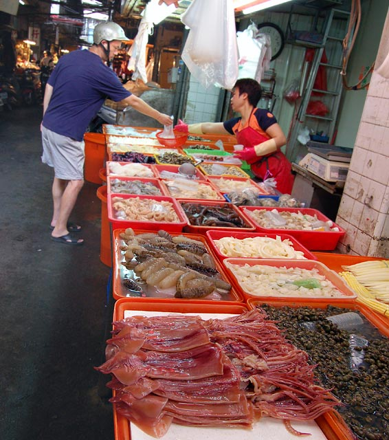 Squid Market