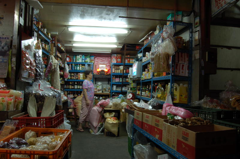 Traditional Shop at the Market