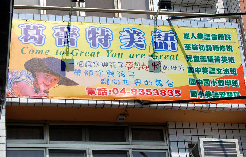 Come to Great You are Great