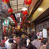 Jiu Fen Market Street
