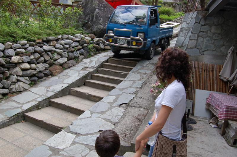 Gu-Gwan Steep Road