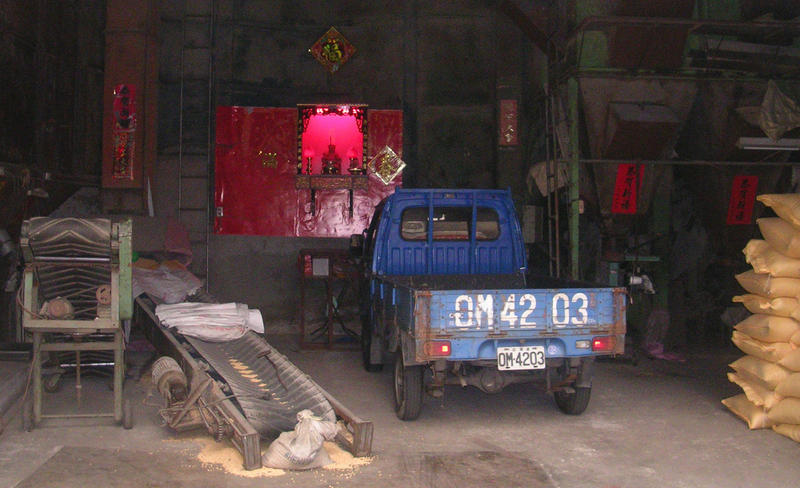 Blue Truck in Bean Factory