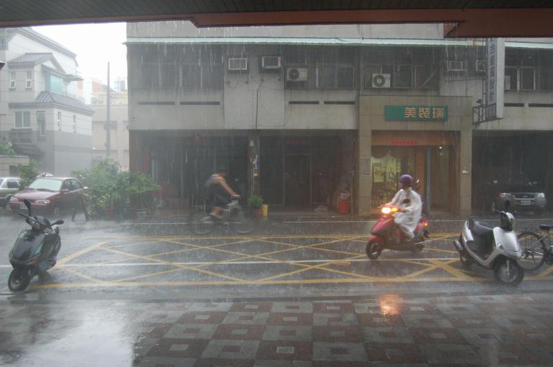 Rainy Day Riders