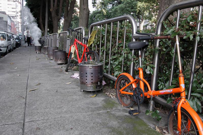 Bikes and Burners
