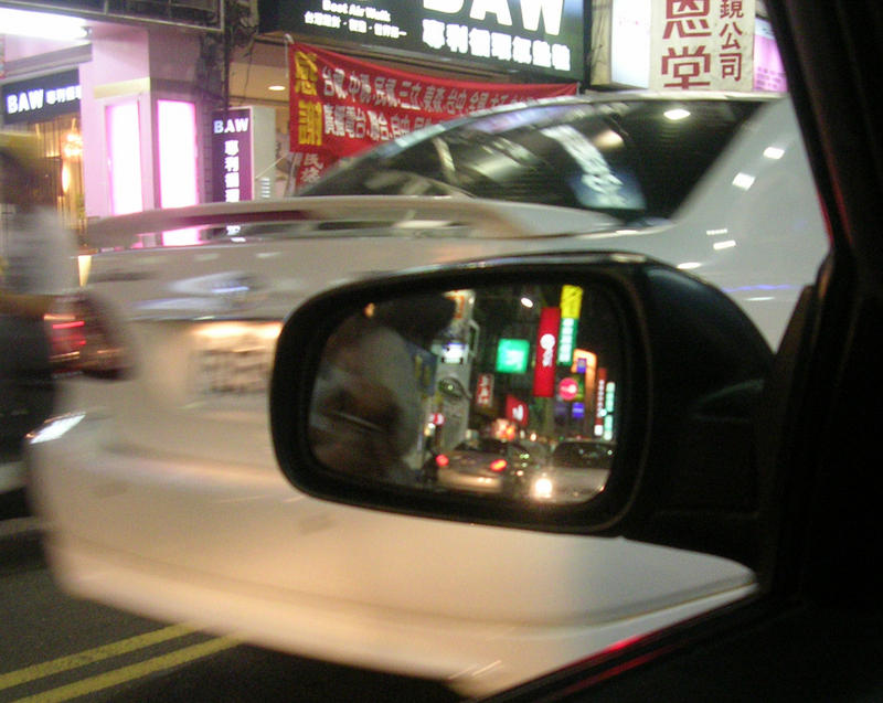 Side Mirror View 2