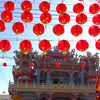 Lantern Strings and Temple