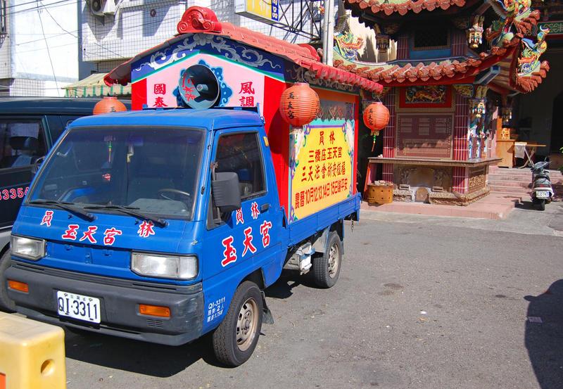 Temple Blue Truck