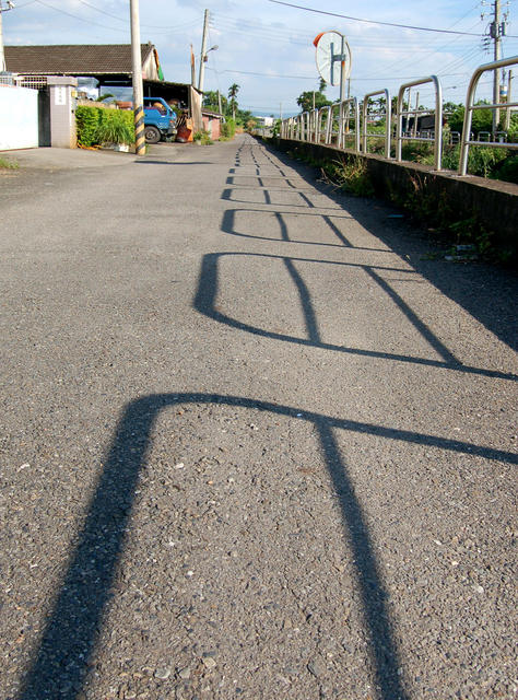 Guardrail Shadows