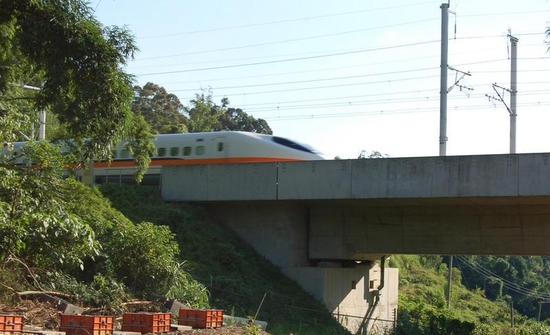 HSR Train