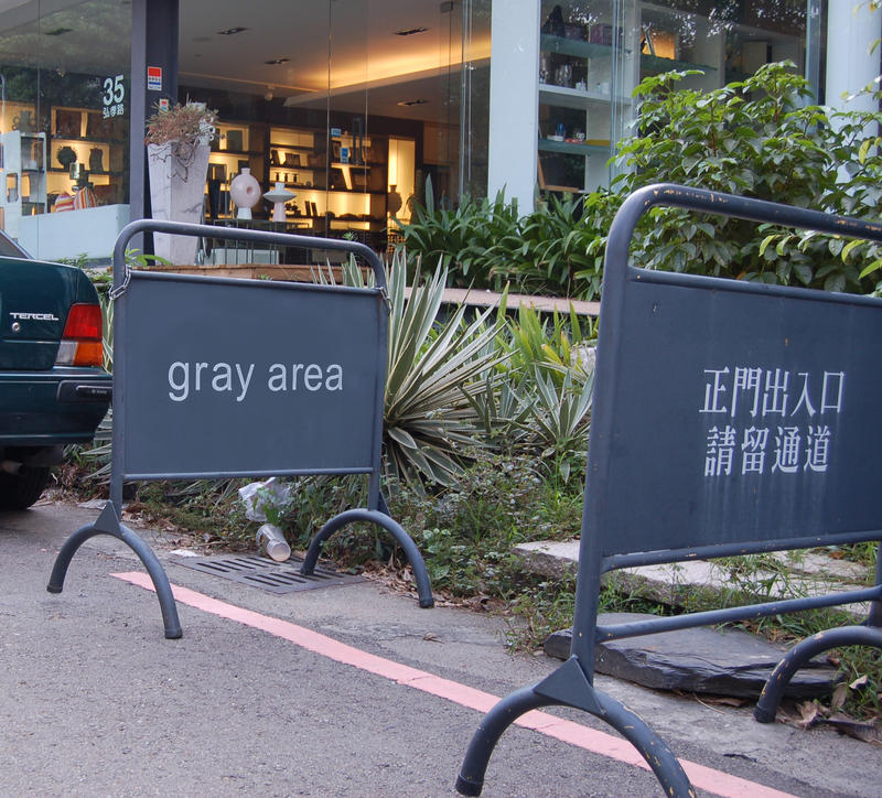 gray area parking