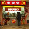 Small McDonalds