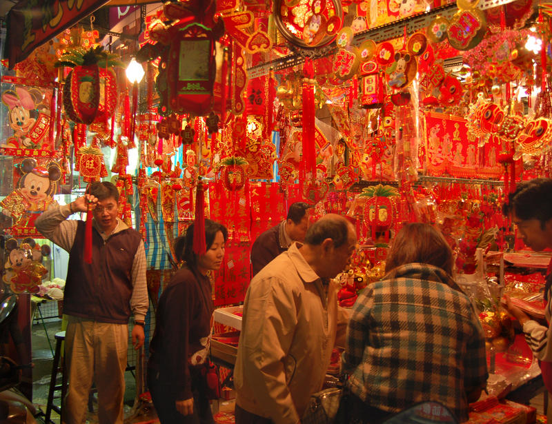 Chinese New Year Shop