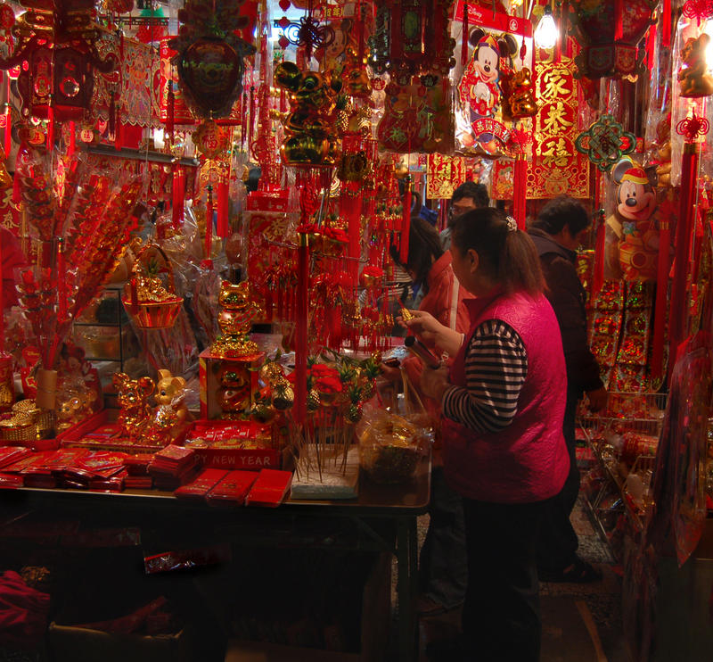 Chinese New Year Shop Two