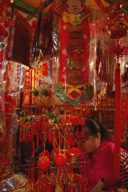 Chinese New Year Shopping