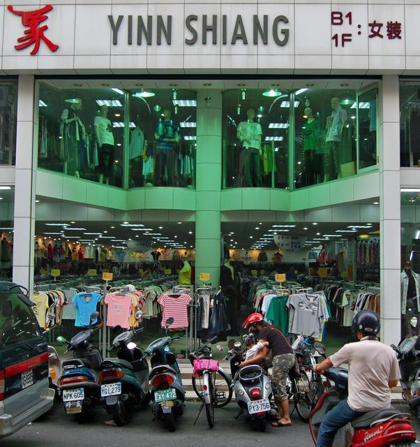 Yinn Shiang Store