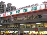 Click Here to view ShiLin Food Market in Full Size