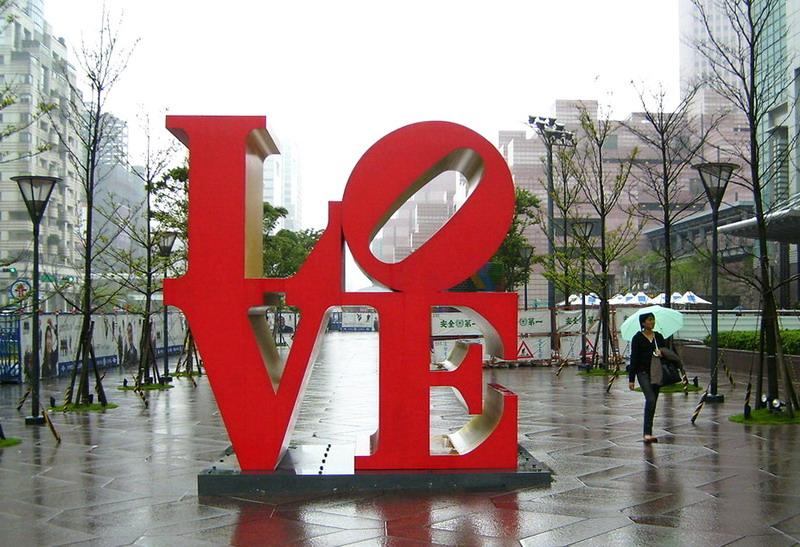 love in taipei
